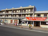 Hotel e Restaurante Paulinho